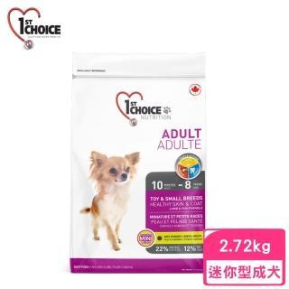 【瑪丁】第一優鮮犬糧 迷你型成犬-羊肉配方2.72