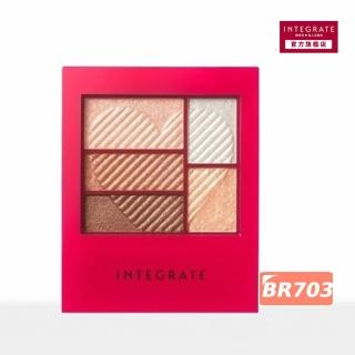 【INTEGRATE】INTEGRATE三度漸層光綻眼影盒BR703