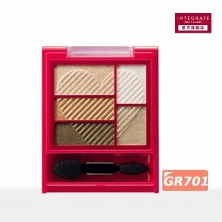 【INTEGRATE】INTEGRATE三度漸層光綻眼影盒GR701