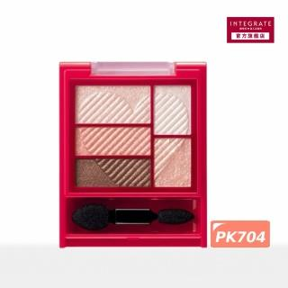 【INTEGRATE】INTEGRATE三度漸層光綻眼影盒PK704