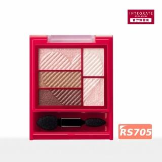 【INTEGRATE】INTEGRATE三度漸層光綻眼影盒RS705