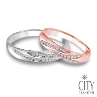 【City Diamond】『漫步左岸』鑽石求婚對戒-白/玫瑰金(對戒)  City Diamond 引雅