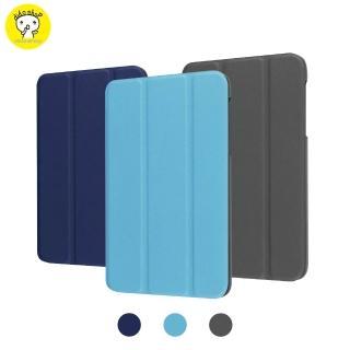 【dido shop】三星 Tab A 7.0 T280/T285 三折平板保護殼 平板保護套(NA154)