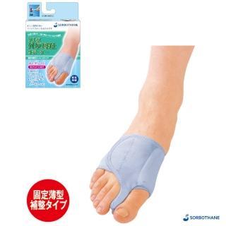 【SORBOTHANE】壽路步  大拇趾支撐固定護趾套(護指套)