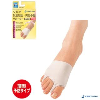 【SORBOTHANE】壽路步肢體護具-襪套(護指套)