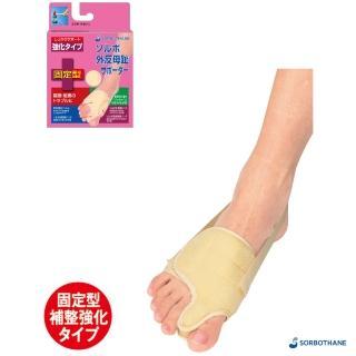 【SORBOTHANE】壽路步  肢體護具-襪套固定型(護指套)