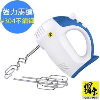 【鍋寶】麵糰大師 手持式多功能美食攪拌機-HA-2012-D(不鏽鋼打麵糰)