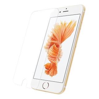 【Metal-Slim】APPLE iPhone 7 Plus(9H鋼化玻璃保護貼)