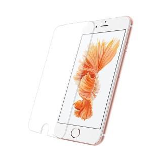【Metal-Slim】APPLE iPhone 7(9H鋼化玻璃保護貼)