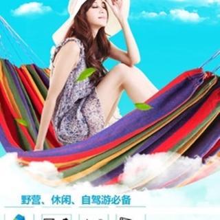【May Shop】高拉力彩虹吊床 搖籃床 附收納袋(特價中)