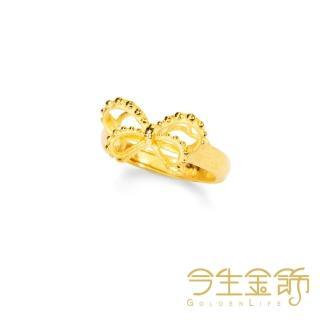 【今生金飾】繫伴一生套組戒指(MOMO獨賣)
