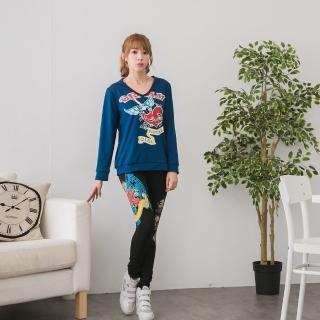 【Jimmy&Wang】藍色連帽上衣+長褲套裝2件組(網)