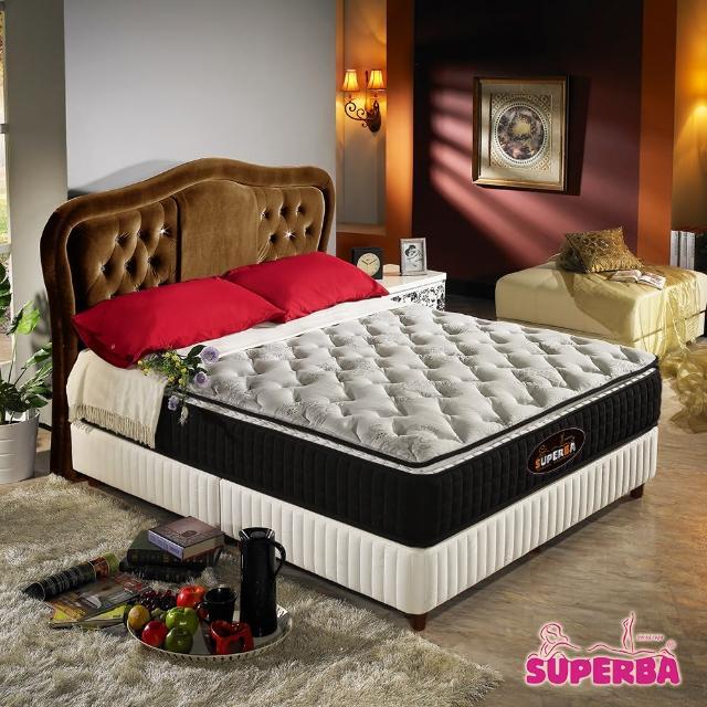 【瑞士Superba】BirsN三線獨立筒床墊-單人3.5尺