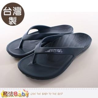 【魔法Baby】成人男款拖鞋 台灣製減壓足弓夾腳拖(sd0032)