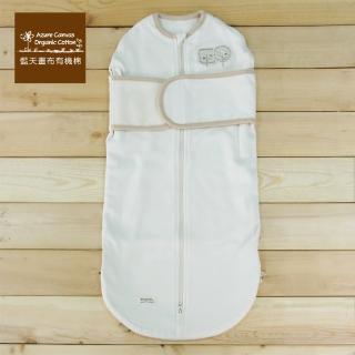 【Azure Canvas藍天畫布】100%有機棉 嬰兒柔適懶人包巾-原米