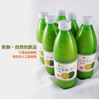 【陽光農業】香檬原汁 4瓶組(300cc/瓶)