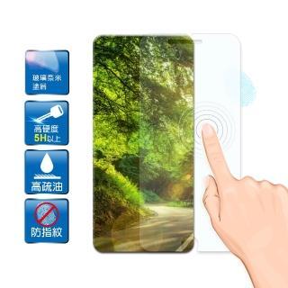 【D&A】Apple iPhone 7 / 4.7吋電競專用5H螢幕保護貼(NEW AS玻璃奈米)