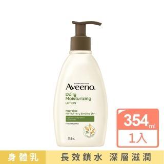 【Aveeno 艾惟諾】燕麥保濕乳(354ml)