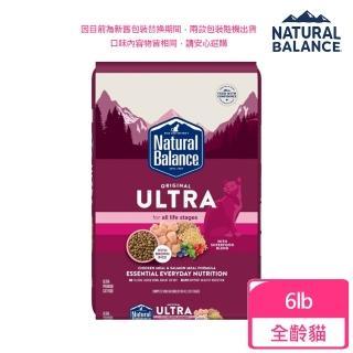 【Natural Balance】特級田園配方 全貓6磅(贈4磅防潮飼料桶)