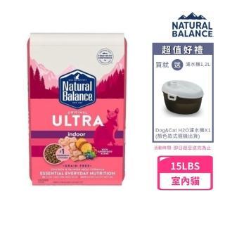 【Natural Balance】特級室內貓調理配方15磅(贈10磅防潮飼料桶)