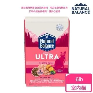 【Natural Balance】特級室內貓調理配方6磅(贈4磅防潮飼料桶)