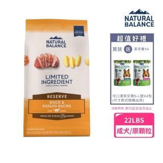 【Natural Balance】馬鈴薯與鴨肉無穀抗過敏配方 全犬 大顆粒26磅(贈25磅防潮飼料桶)