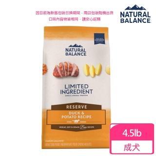 【Natural Balance】馬鈴薯與鴨肉無穀抗過敏配方 全犬 大顆粒4.5磅(贈4磅防潮飼料桶)