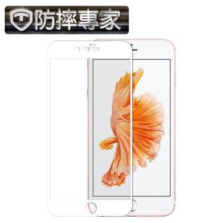 防摔專家  iPhone7 4.7吋 3D曲面全滿版鋼化玻璃貼(白)