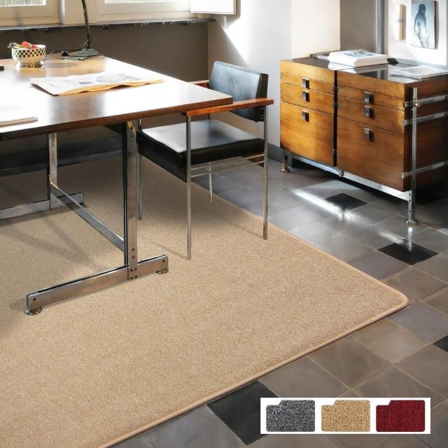 【范登伯格】華爾街簡單的地毯-共四色(210x260cm)