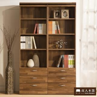 【日本直人木業】BRAC層木二個3抽120CM書櫃
