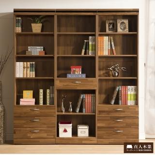 【日本直人木業】BRAC層木二個3抽一個1抽180CM書櫃