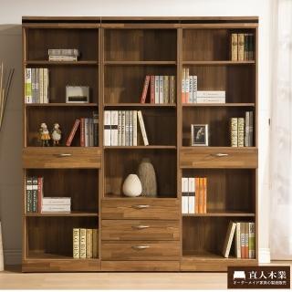【日本直人木業】BRAC層木二個1抽一個3抽180CM書櫃