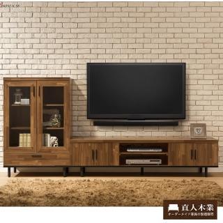 【日本直人木業】Hardwood工業生活180CM電視櫃加展示櫃