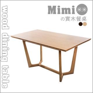 【Jiachu 佳櫥世界】Mimi米米(實木餐桌)