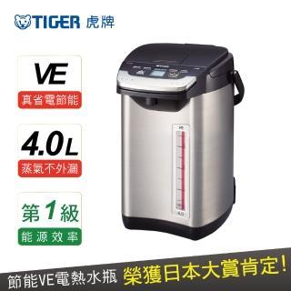 【日本製 頂級款】TIGER 虎牌 無蒸氣VE節能省電4.0L真空熱水瓶(PIE-A40R_e)