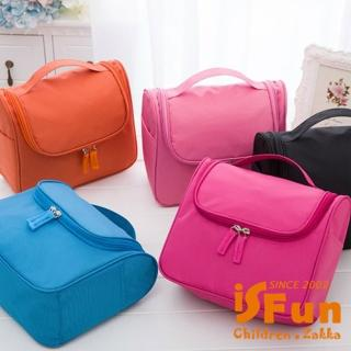 【iSFun】旅行專用*可掛加厚大容量盥洗包/二色可選
