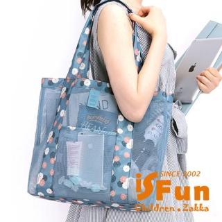 【iSFun】旅行專用*網狀大號肩背手提袋/二款可選
