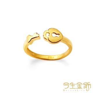 【今生金飾】靠近愛情戒指