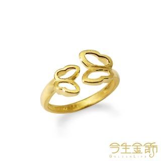 【今生金飾】舞動愛情-戒指
