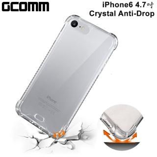 【GCOMM】iPhone6S/6 4.7吋 Crystal Anti-Drop 抗摔透明保護殼(清透明)