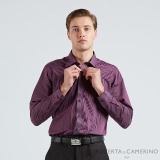 【ROBERTA諾貝達】台灣製 合身版 條紋優雅長袖襯衫(紫色)