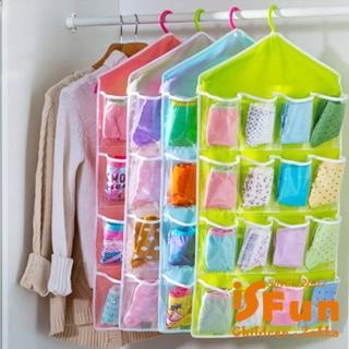 【iSFun】居家收納*衣物雜貨16格掛袋/四色可選