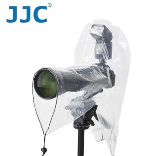【JJC】RI-6 Camera Rain Protector 相機雨衣套-2PCS/入(可掛閃燈)