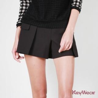 【KeyWear奇威名品】波浪層次剪接褲裙