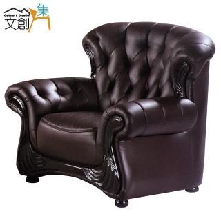 【文創集】溫斯尼  時尚皮革咖啡色沙發(單人座)