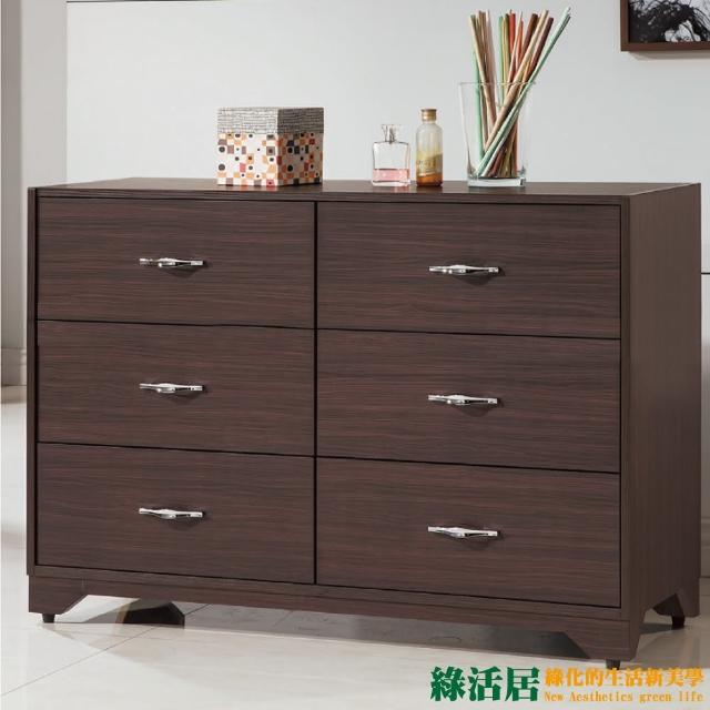 【綠活居】索恩   木紋4尺六抽斗櫃-收納櫃(二色可選)