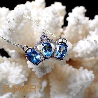 【SUMMER寶石】天然《藍色拓帕石》設計款項鍊(-P2-9)