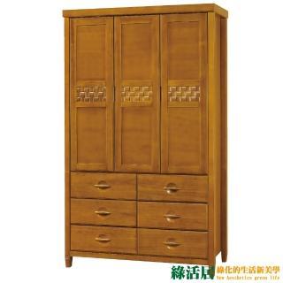 【綠活居】米奈   柚木紋4尺實木開門式衣櫃(吊衣桿+六抽屜)