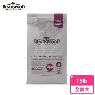 【柏萊富】功能性腸胃保健犬糧(鮭魚+米)15磅