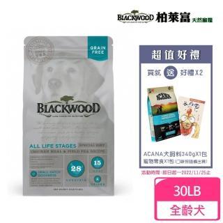 【柏萊富】無穀低敏純淨犬糧(雞肉+馬鈴薯)30磅